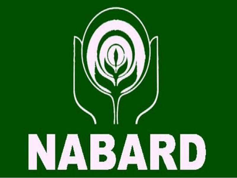 NABARD Recruitment, 2021 (Image Credit - Google)