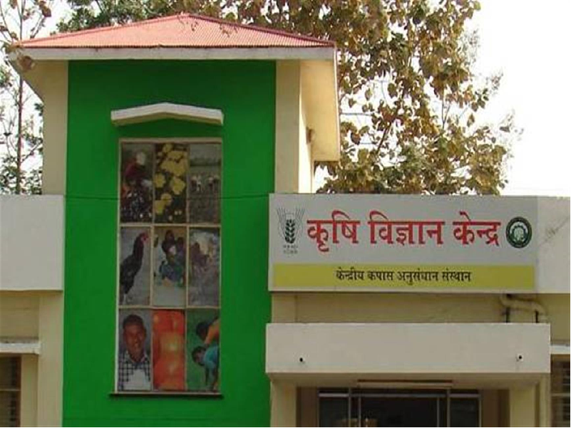 Krishi Vigyan Kendra -  কৃষিক্ষেত্রে কৃষকদের জ্ঞান ও দক্ষতা বৃদ্ধিতে কৃষি বিজ্ঞান কেন্দ্রের গুরুত্বপূর্ণ ভূমিকা পালন