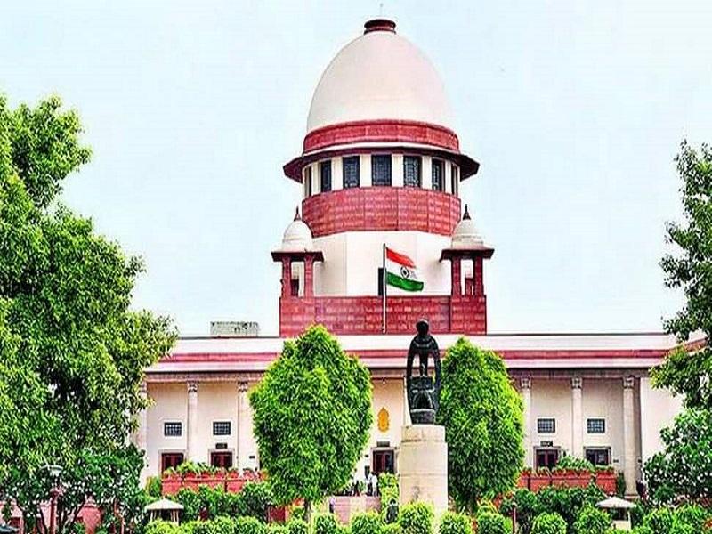Supreme Court (Image Credit - Google)