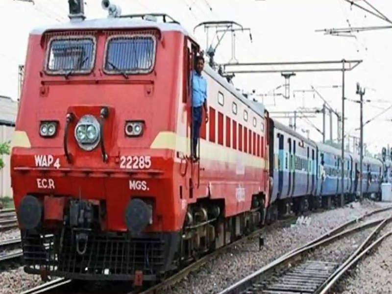 Indian Rail (Image Credit - Google)