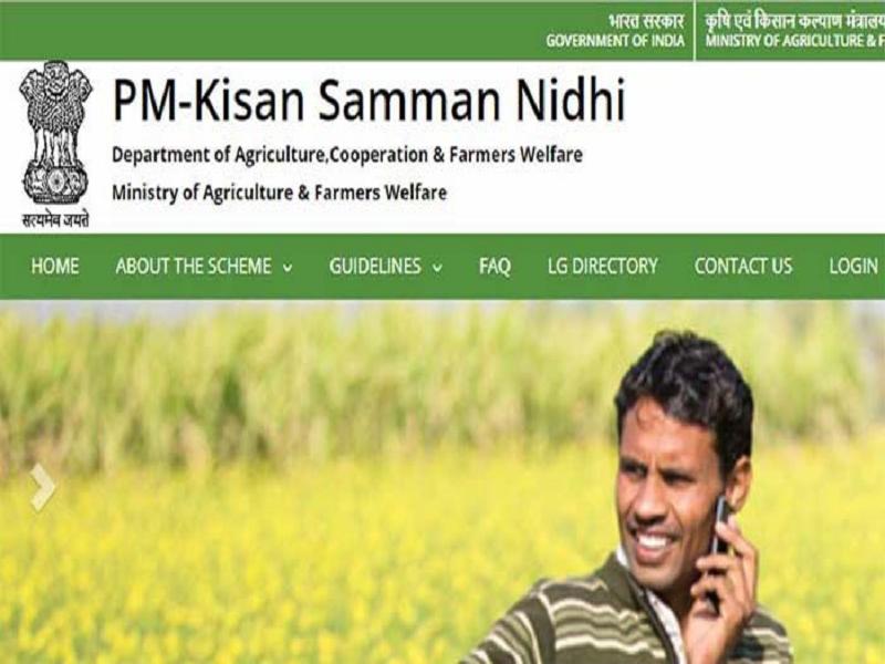 PM KISAN (Image Credit - Google)