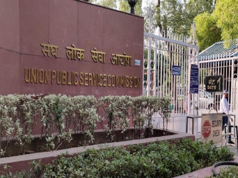 UPSC (Image Credit - Google)