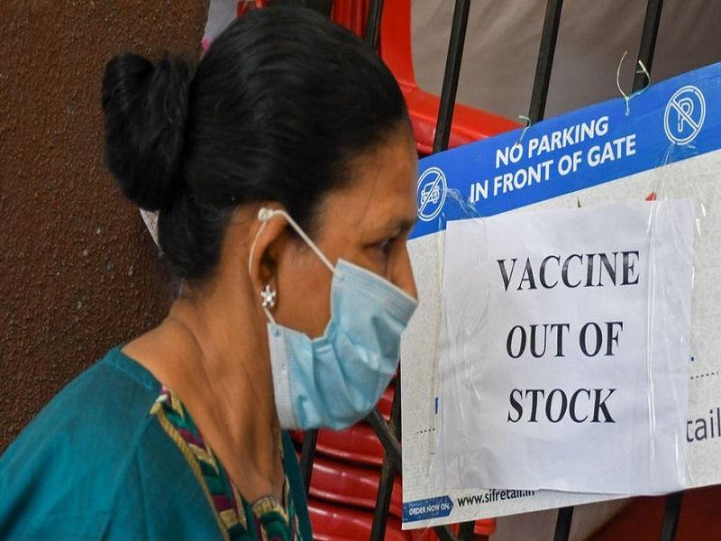 Covid-19 vaccination (image credit- Google)