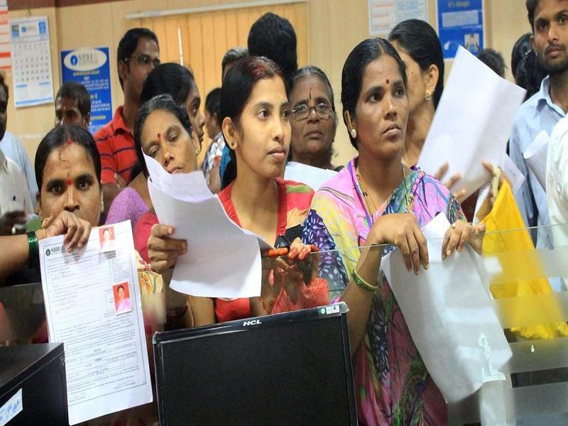 Aadhaar link with jan-dhan account (image credit- Google)