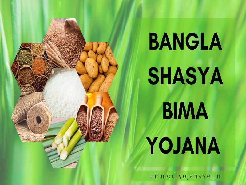 Bangla Shasya Bima Yojana (Image Credit - Google)