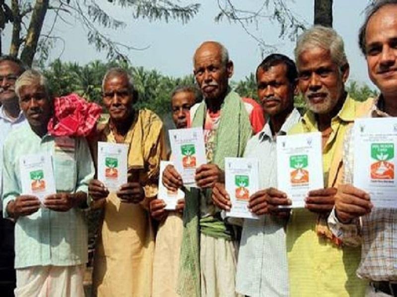 Soil health card (image credit- Google)