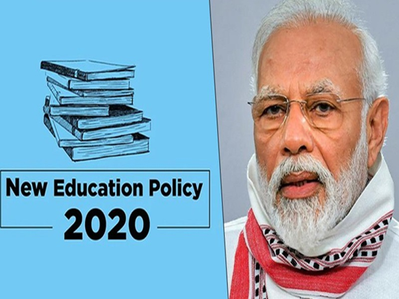 National education policy (image credit- Google)