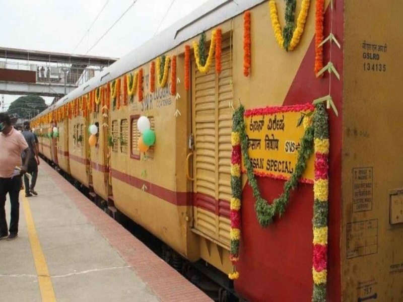 Krishak special train (image credit- Google)