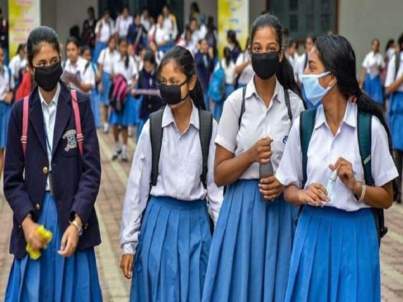 Bikash Bhavan Scholarship 2021 (image credit- Google)