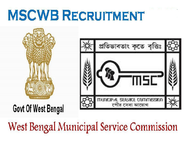 West Bengal Municipal Service Commission, Job Post, 2020