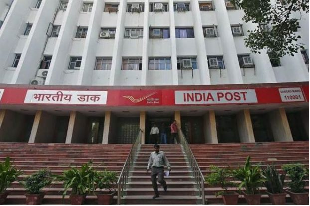 Post office saving scheme