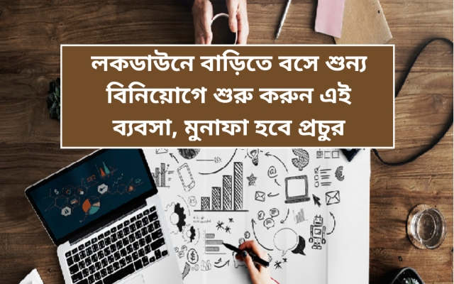 (Tea Bag Business) টি ব্যাগ ব্যবসা থেকে আয় করুন লক্ষ লক্ষ টাকা