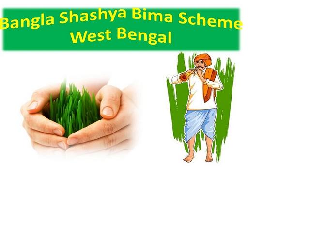 Bangla fasal bima