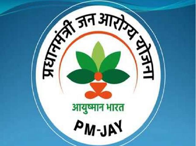 Pradhan Mantri Jan Arogya Yojona