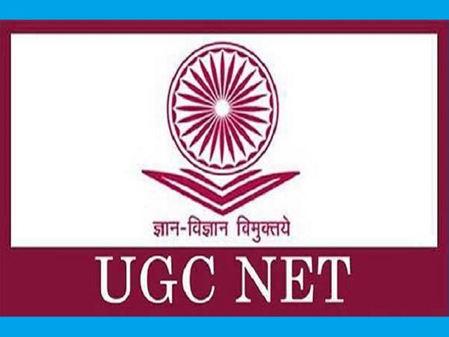 UGC NET EXAM,2020