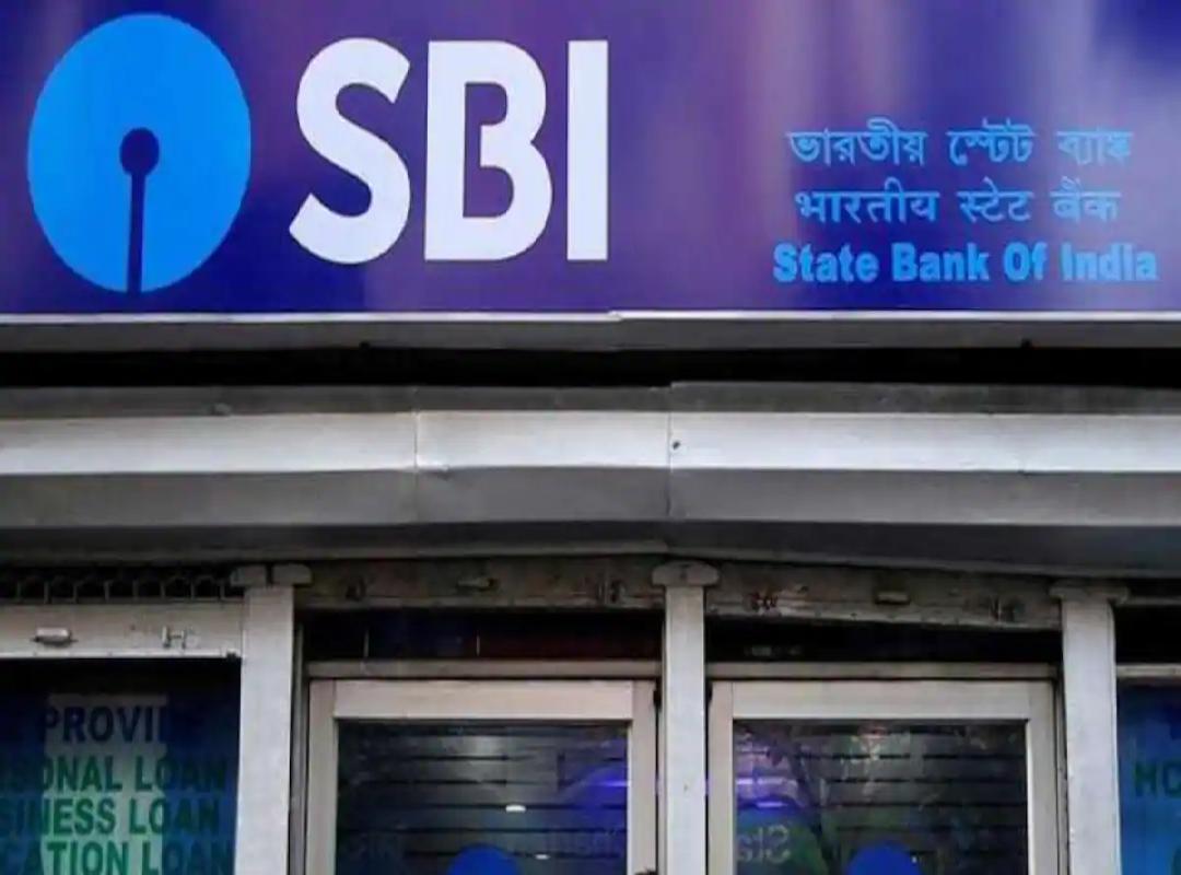 Banking job, SBI