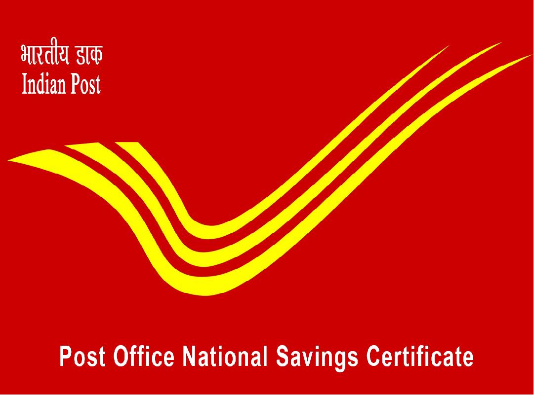 National Saving Scheme