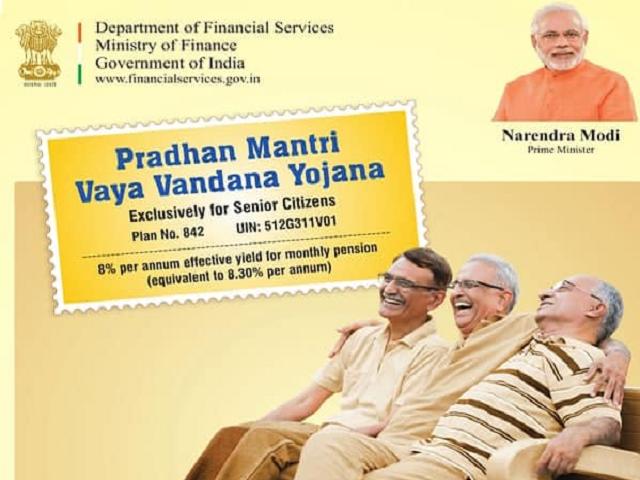 Pradhan Mantri Vaya Bandana Yojana