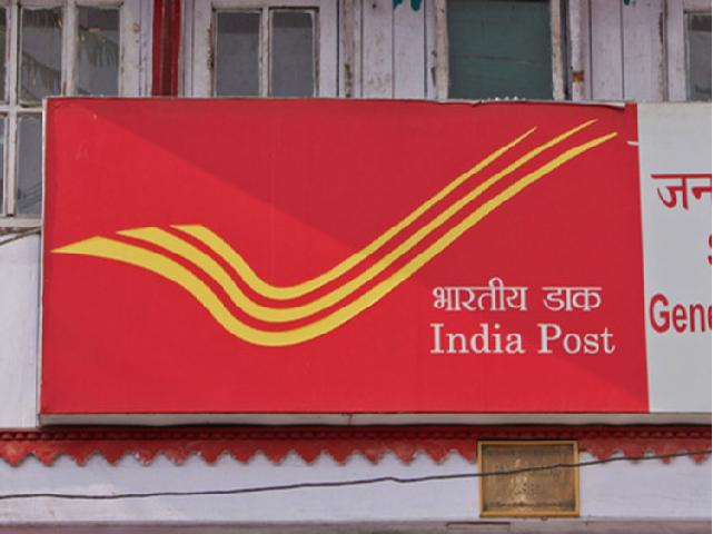 Post Office franchise