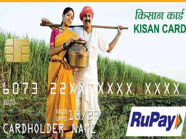 Govt scheme for farmers