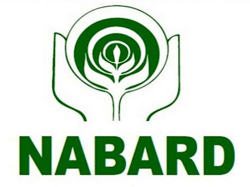 Nabard (Image Credit - Google)