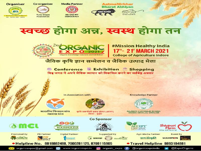 Organic Expo, 2021 (Image Credit - Google)