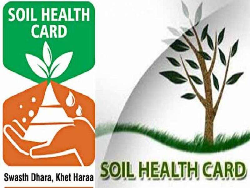 Soil Health Card Scheme (Image Credit - Google)