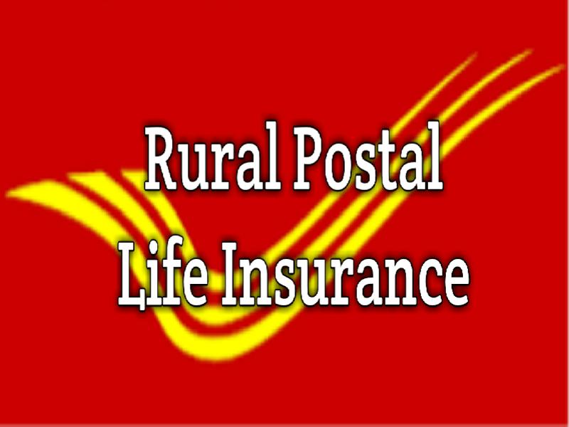 Post Office Scheme (Image Credit - Google)