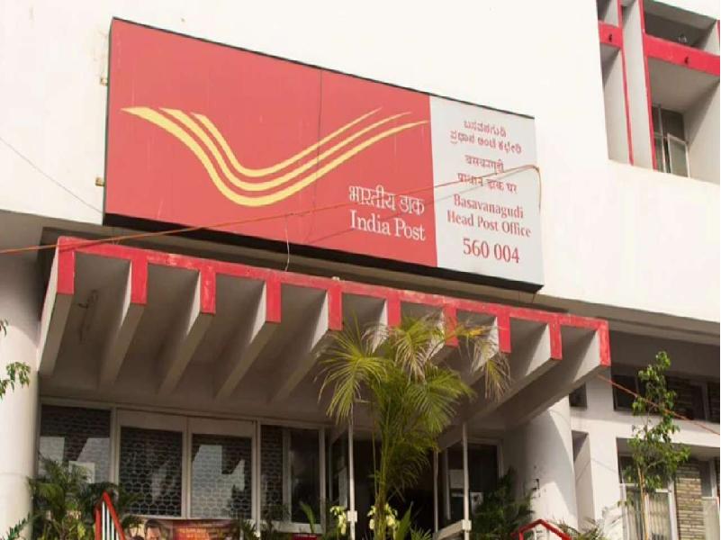 Rural Postal Life Insurance Scheme: ৯৫ টাকা বিনিয়োগ করুন এবং ১৪ লক্ষ টাকা আয় করুন, জানুন বিস্তারিত