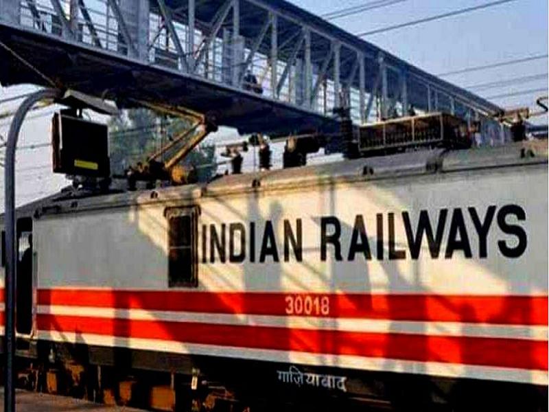 Railway (Image Credit - Google)