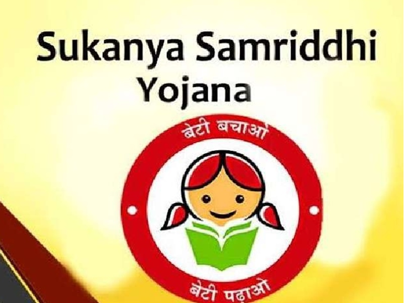 Sukanya Samriddhi Yojana (Image Credit - Google)