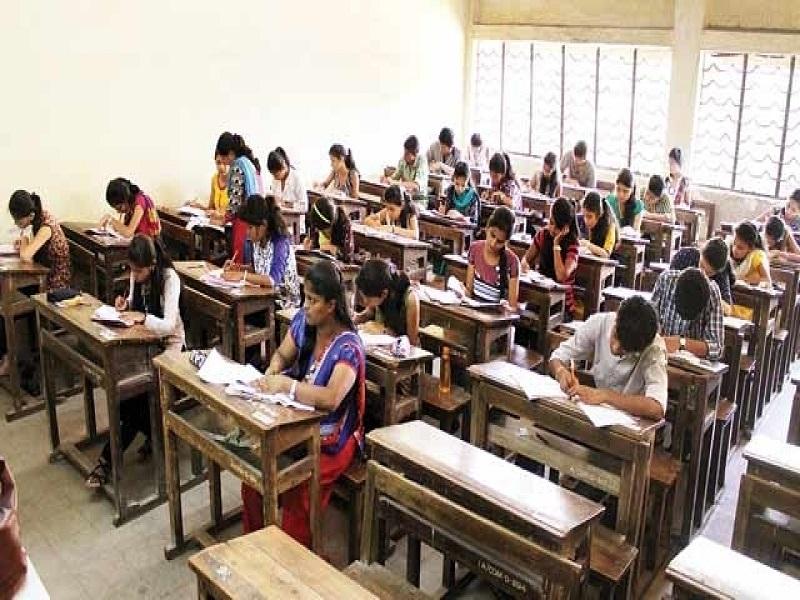 Exam hall (mage Credit - Google)