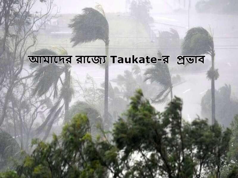 Cyclone Taukate -র কী প্রভাব রয়েছে আমাদের রাজ্য তথা কলকাতায়?